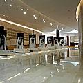 Le musée <b>Etihad</b>