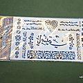 Tatouages arabes - arabic tattoos