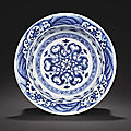 An important and extremely rare early Ming blue and white <b>basin</b>, Yongle period (1403-1425)
