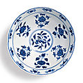 A Well-Painted Blue and White <b>Lobed</b> <b>Bowl</b>, Mark and Period of Xuande (1426-1435)