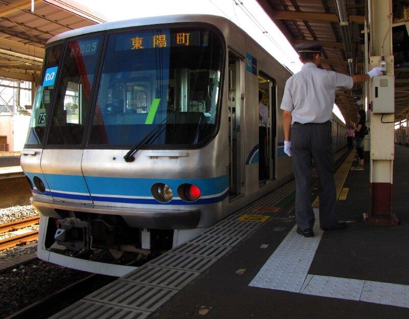 07系, Nishi-Ogikubo eki