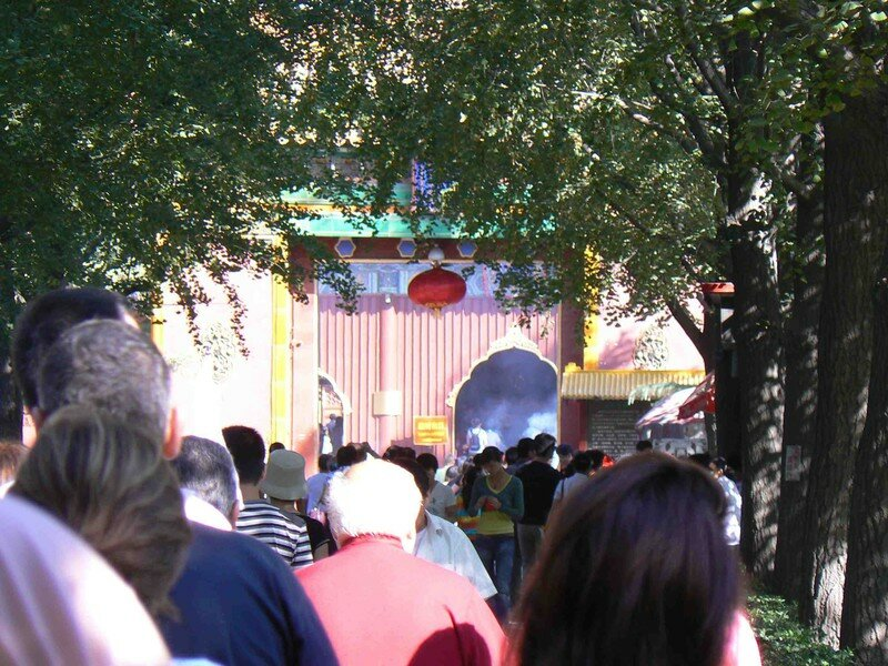 Lama Temple - First gate crowded