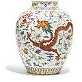 A fine Famille-rose 'Dragon <b>and</b> Phoenix' jar, <b>Jiaqing</b> <b>seal</b> <b>mark</b> <b>and</b> <b>period</b> (<b>1796</b>-<b>1820</b>)