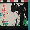 Petite asiatique en kimono vert