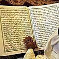 Qur'an transliteration (<b>apprendre</b> le <b>Coran</b>)