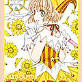 Card Captor Sakura Clear Card Arc tome 4 ❉❉❉ <b>CLAMP</b>
