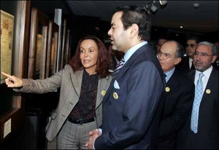 Casablanca, 17/11/06 - HRH Prince Moulay Rachid chaired the inaugural ceremony of the Moroccan Securities Museum