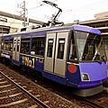 307 Purple livery, Yamashita eki