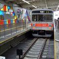 Tôkyû 1000 (1317) Tamagawa line, Kamata eki
