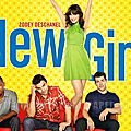 Jessica Biel dans New Girl