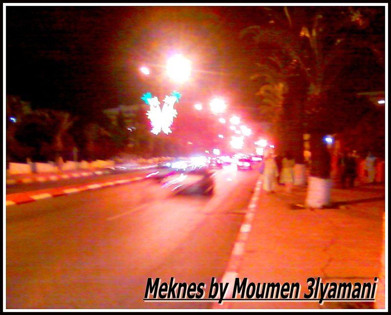 Av My Ismail Meknes