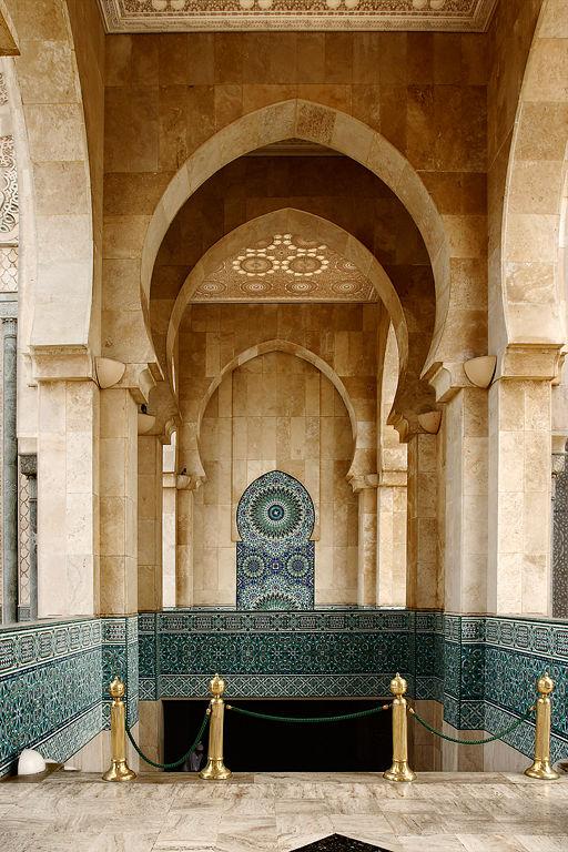 Vers Sous Sol Mosquee Hassan 2 Casablanca