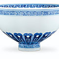 A blue and white Ming-style 'lotus' bowl, <b>Kangxi</b> <b>six</b>-<b>character</b> <b>mark</b> in underglaze blue in double circle and of the period