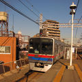 Keisei 3700 (3848), Machiya eki