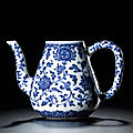 A small blue and white <b>ewer</b> with flowers, mark and period of Yongzheng (1723-1735)