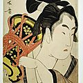 Exhibition explores issues of gender and tells a pivotal story of sexuality in Japan's <b>Edo</b> <b>period</b>