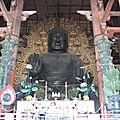 Rapport historique entre le kendo et le Bouddhisme Zen (Zen et Kendo, 1ère partie)