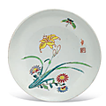 Afamille rose'floral' saucer dish, Yongzheng six-character mark in a double circle and of the period (1723-1735)