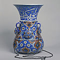 Lamp, Iznik, Turkey, ca. <b>1557</b>