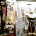 Ma collection d'objet dragonball dbz