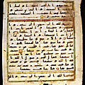 Parchment leaf from a Koran written in early Kufi, <b>Syria</b>, 1st half of 8th century