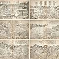 Les conquêtes de l'empereur qianlong, campagne du an nan (annam), album par yang da zhang et autres, chine, dynastie qing
