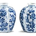 A pair of blue and white 'gourd' jarlets, Marks and period of Yongzheng (1723-1735)