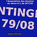 1979. AVIS de RECHERCHE <b>79</b>/08.
