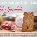 Participation au concours tomatenquiche: nuggets de poulets bacon-spéculos, sauce sucrée et endives caramélisées