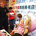 <b>Autograph</b> <b>session</b> today in Chengdu for Jolin's book 养瘦+album in preparation