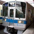 Odakyû 1000 (1081) 8 cars, Umegaoka eki