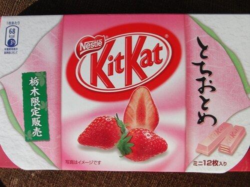 KK_Tochiotome