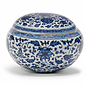 A rare blue and white <b>alms</b> <b>bowl</b> and cover, Qianlong period (1736-1795)