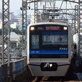 Hokusô 7500, Aoto eki