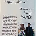 Washi papier sublimé kinji isobe