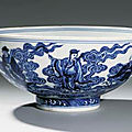 A <b>blue</b> <b>and</b> <b>white</b> '<b>Immortals</b>' <b>bowl</b>, Yongzheng six-character mark within double circles <b>and</b> of the period (1723-1735)
