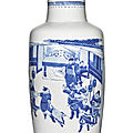 A blue and white rouleau vase, qing dynasty