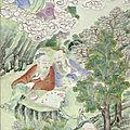 A large famille rose plaque, <b>Qianlong</b> <b>period</b> (<b>1736</b>-<b>1795</b>)