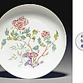 A <b>famille</b> rose shallow dish, Yongzheng six-character mark in underglaze blue within a double circle and of the period (1723-1735