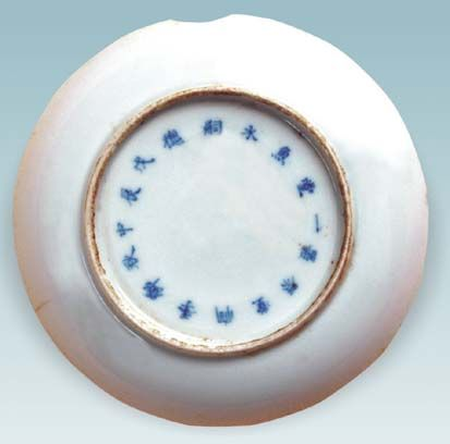 Base of the plate Dang Huy Tru