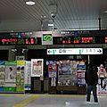Niitsu express