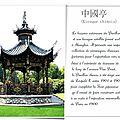 photo <b>kiosque</b> chinois Bruxelles citation scrap