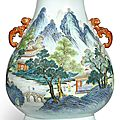 A finely painted and extremely rare large famille-rose '<b>landscape</b>' <b>vase</b>, hu, Seal mark and period of Qianlong (1736-1795)