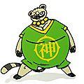 Shaolin lemurien