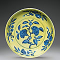 A yellow ground 'Pomegranate' dish, China, Ming Dynasty, Zhengde mark and period (1506-1521)