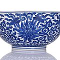 A blue and white '<b>lotus</b>' bowl, Underglaze blue six-character mark Kangxi and of the period