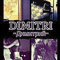 Dimitri de sophie auger