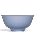 A Fine <b>Clair</b>-de-<b>Lune</b> Glazed Bowl, Yongzheng Mark and Period (1723-1735)