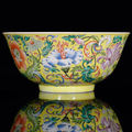 Imperial Famille Rose Bowls, <b>Daoguang</b> <b>seal</b> <b>marks</b> <b>and</b> <b>period</b> @ Nagel Auctions, May 7th-8th 2010