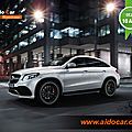 Location mercedes-benz gle coupé amg à casablanca